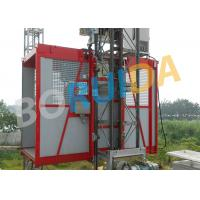 Red Construction Material Hoist Single Cage , Electric Ladder Lift Manufactures