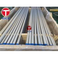 304H / 316H Seamless Austenitic Stainless Steel Tube ASTM A376 Small Diameter Manufactures