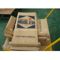 Buy cheap Outdoor Leaf And Lawn Garden Refuse Bags , Trash Paper Bags Customized from wholesalers