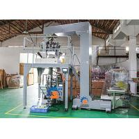 High Performance Snack Vertical Packaging Machine For Sugar / Chips / Pasta Manufactures