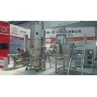 Industrial Food Production Machines For WDG Water Dispersible Granules Manufactures
