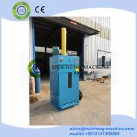 55 gallon oil drum baler/oil barrel crusher/ Metal Drum Barrel Baler,Metal Pail Metal Bucket Recycling Press Compactor Manufactures