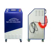 China Hho Carbon Cleaner 6.0 AC 220V Time Saving Business Cars Hydrogen Engine Washing on sale