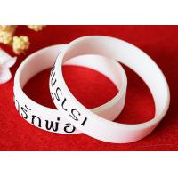 China Vivid 3D Effect Custom Silicone Rubber Wristbands Recycled Top Grade Materials on sale