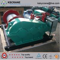 JK Series Electric High-speed Winch,Construction Winch Manufactures