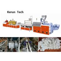 Quality PVC Artificial Marble Stone Plastic Profile Production Line 330kgs / h for sale