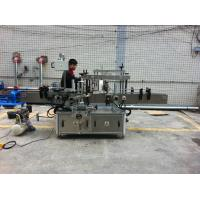 Full automatic adhesive Round Bottle Labeling Machine For Pet Bottles front and back Manufactures