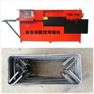 Full Automatic CNC Rebar Bending Machine Manufactures