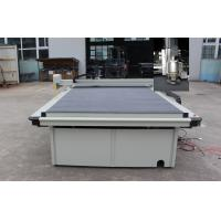 Durable CNC Gasket Cutting Machine , Acrylic Sheet Cutting Machine For Display Manufactures