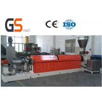 China PP PE Flakes Plastic Single Screw Extruder Compounding And Pelletizing Line on sale
