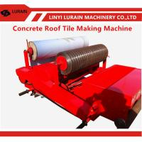 Semi automatic concrete roof tile making machine prices with tile polishing machine Manufactures
