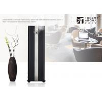 Buy cheap DC12V CE Stand Alone Aroma Diffuser Machine , Metal Aroma Oil Diffuser For Hotel from wholesalers