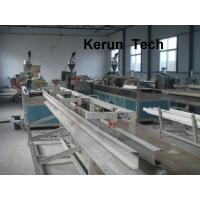 Outdoor Decoration WPC Decking Wood Plastic Composite Production Line Manufactures