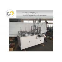Automatic meal paper box forming machine, lunch box paper folding machine Manufactures