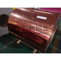 China 3003 H18 Color Coated Aluminum Coil With Mill Finished Surface Treatment on sale
