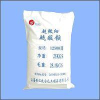 Barium Sulfate (Special for Friction Plate) Manufactures