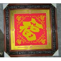 Chinese matboard happiness decorate cutter