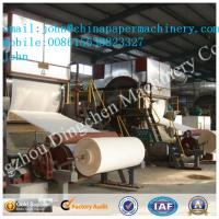 China 2880mm 8-10T/D toilet paper making machine wwith waste paper as material on sale