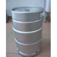 stainless steel DIN keg 50L for micro brewery Manufactures
