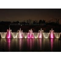 Lake / Park Outdoor Water Fountain Changeable Colorful Led Lighting For Fountain Show Manufactures