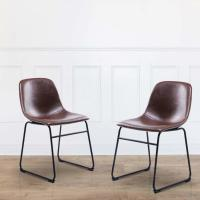 China Brown Leather Dining Room Chairs PU Cushion Side With Back And Sturdy Metal Legs on sale