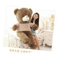 China Safe Personalized Soft Toys , Teddy Bear Plush Toy Up To 200 CM For Birthday Gift on sale