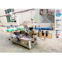 Automatic Self Adhesive labeling machine for Shampoo and Detergents Manufactures
