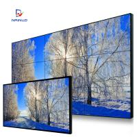 Buy cheap 1x4 Ultra Narrow Bezel Video Wall Screens , Exhibition Seamless Lcd Video Wall Hdmi Input from wholesalers