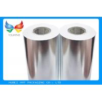 China Sliver Holographic High Wet Strength Vacuum Metallized Paper For Beer Bottle labels on sale