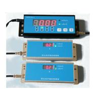 NT6103 - J type stationary multi-channel radiation monitor Manufactures