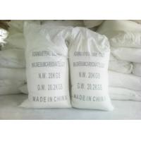CAS No 13717-00-5  Magnesium Carbonate Food Grade For  Flour Ameliorant Manufactures