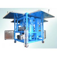 Horizontal Dielectric Insulating Mobile Oil Purifier , Mobile Oil Filtration Unit Manufactures