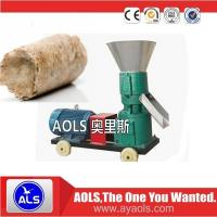 Buy cheap New design wood sawdust pelletizer machine biomass pellet maker machine made in China from wholesalers