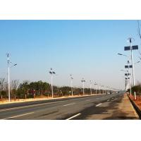 China Energy Saving Solar And Wind Powered Street Lights Environment Friendly on sale
