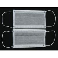 4-ply Disposable active carbon face mask, 17.5x9.5cm, 18gSPP+40g+20gMB+25gSPP, with tie-on Manufactures