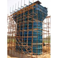 Customized Pier Steel Column Formwork Easy Maintenance And Long Service Life Manufactures
