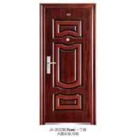 Housing Main Steel Door with Frame (JX-35) Manufactures