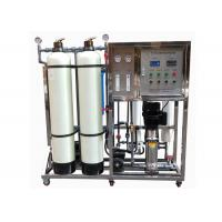 Domestic RO Water Purifier System / High Salty Brackish Water Reverse Osmosis Filter System Manufactures