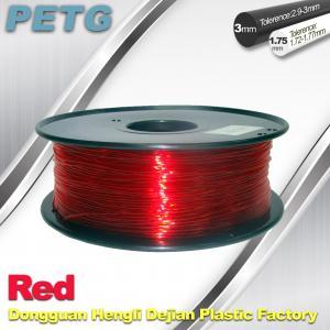 Hight Transparent Red PETG 3D Printer Filament Acid And Alkali Resistance 1.0kg / roll Manufactures