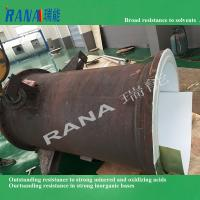 Professional Factory directly provide 5 cubic steel lining PTFE/ PFA/ ETFE chemical storage tank and vessel Manufactures