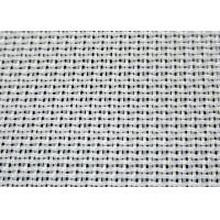 China paper making industry polyester 2-shed plain weave pulp washing fabric on sale