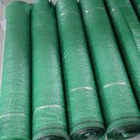 Agricultural Greenhouse Shade Net / Green Sun Shade Net With Size Customized Manufactures