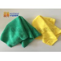 All Purpose Lint Free Microfiber Cleaning Cloth , Microfiber Waffle Weave Towels For Car Drying Manufactures