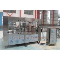 Fast Glass Bottle Packing Machine , Stainless Steel Glass Bottle Filling Line Manufactures
