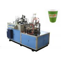Hollow / Corrugated Double Wall Paper Cup Sleeve Forming Machine 24 Hours Stable Running Manufactures