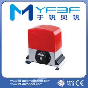 China Automatic Sliding Gate Openers on sale