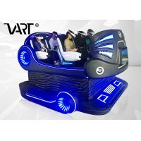 China Amusement Virtual Reality Gaming Chair 6 Seat 9D VR Cinema with Deepon E3 Glass on sale