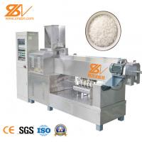 Stable Performance Artificial Rice Production Line CE Certificate Manufactures