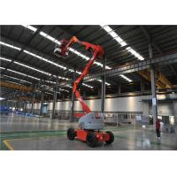 Buy cheap Diesel Straight Boom Manlift 40% Gradeabilit 75L Auxiliary Reservoir Capacity from wholesalers