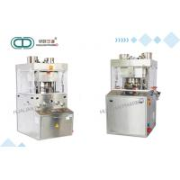 China Stainless Steel Automatic Double Layer Two Color Rotary for Tablet  ZPT420-35D tablet pressing machine on sale